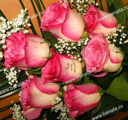 флористические наклейки